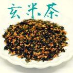玄米茶 太る
